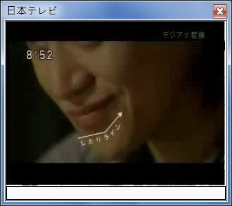 sshot-4.jpg
