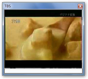 sshot-81.jpg