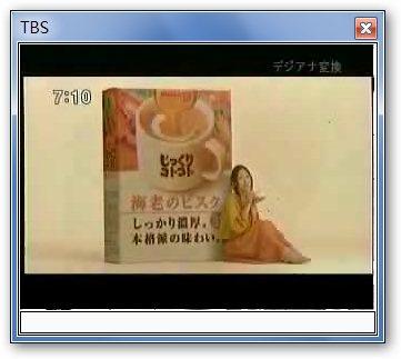 sshot-85.jpg