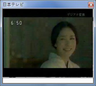 sshot-49.jpg