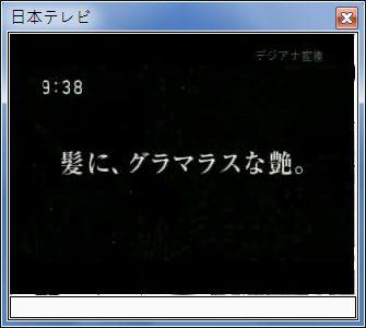 sshot-52.jpg