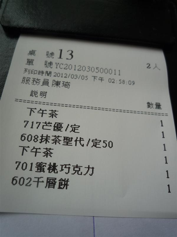 120306 121.JPG