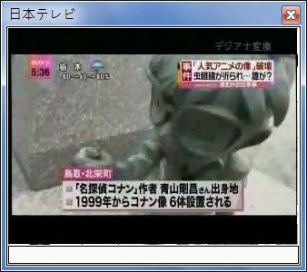 sshot-47.jpg