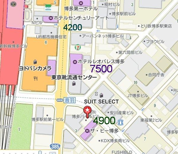 sshot-26 (4)