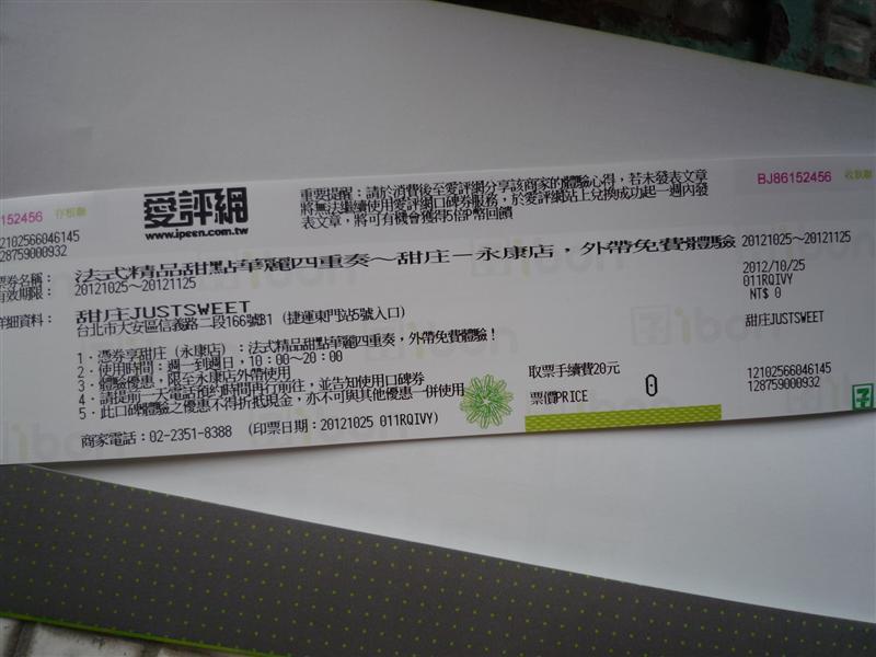 P1310424.JPG