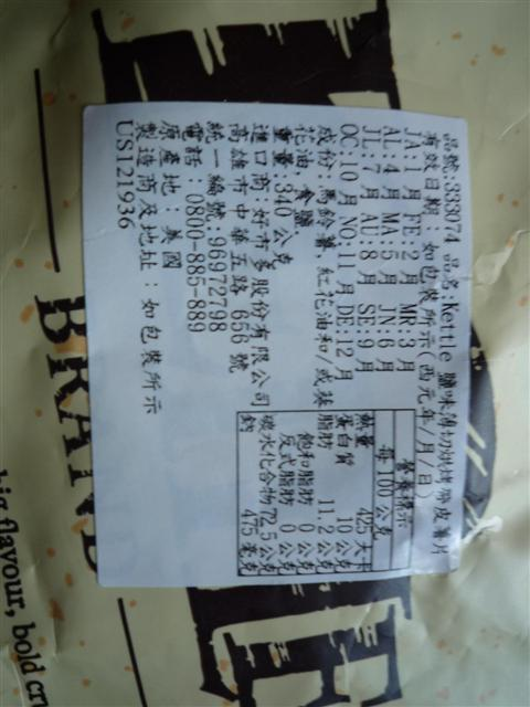 P1300830.JPG