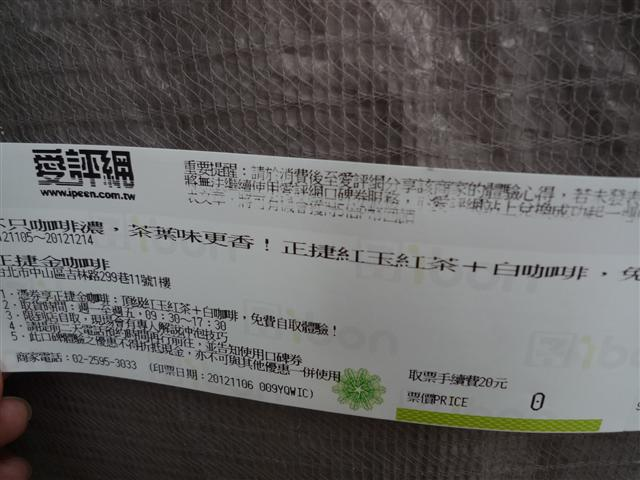 P1310607.JPG