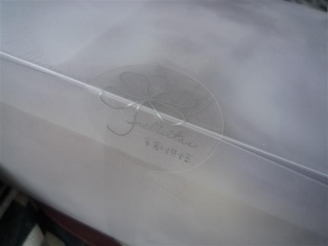 P1310788.JPG