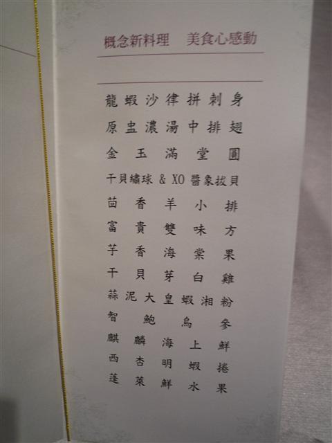 P1320335.JPG