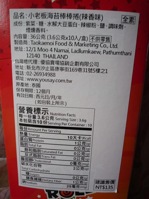 P1330462.JPG