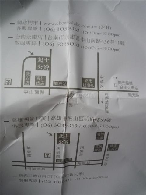 P1340762.JPG