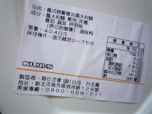 P1360051.JPG