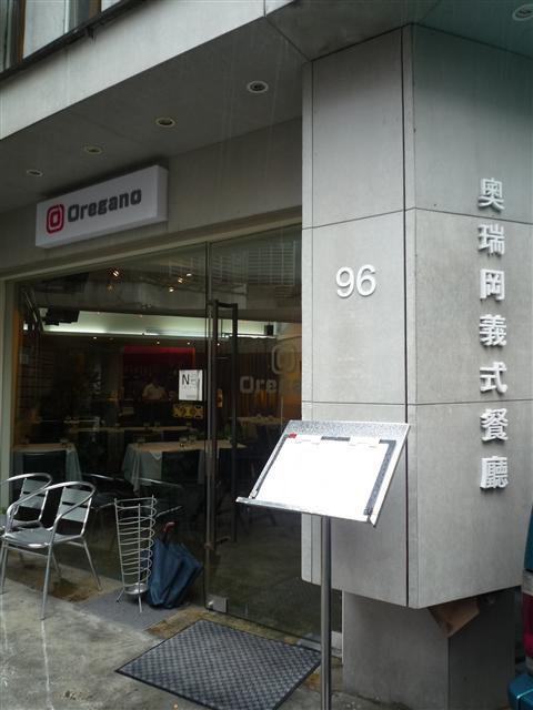 P1360378.JPG