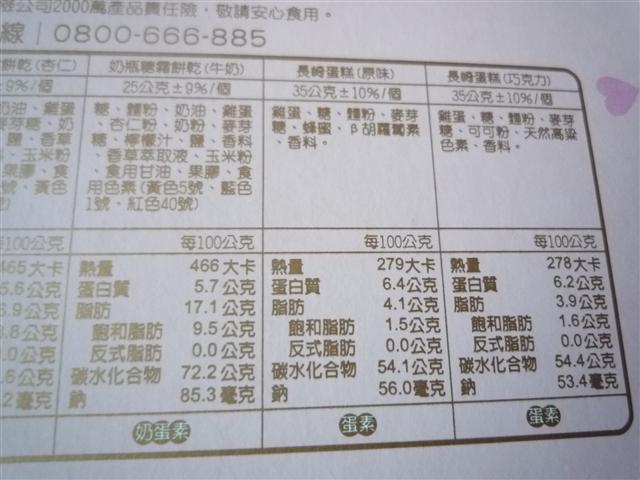 P1400033.JPG