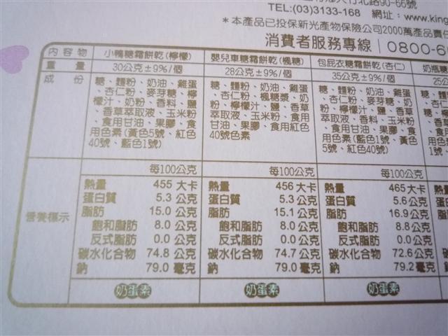 P1400032.JPG