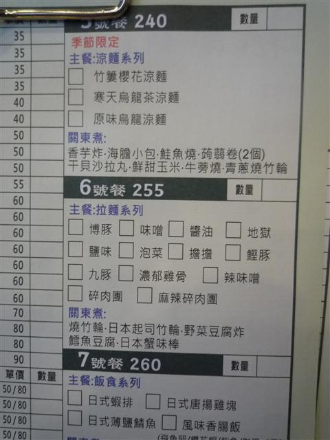 P1400267.JPG