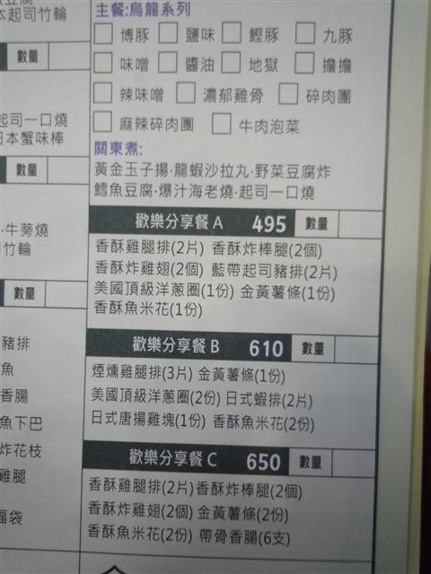 P1400270.JPG