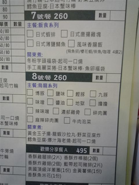 P1400268.JPG
