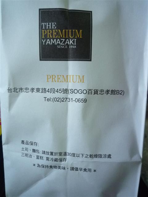 P1400434.JPG
