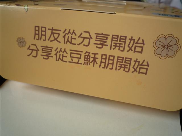 P1420828.JPG