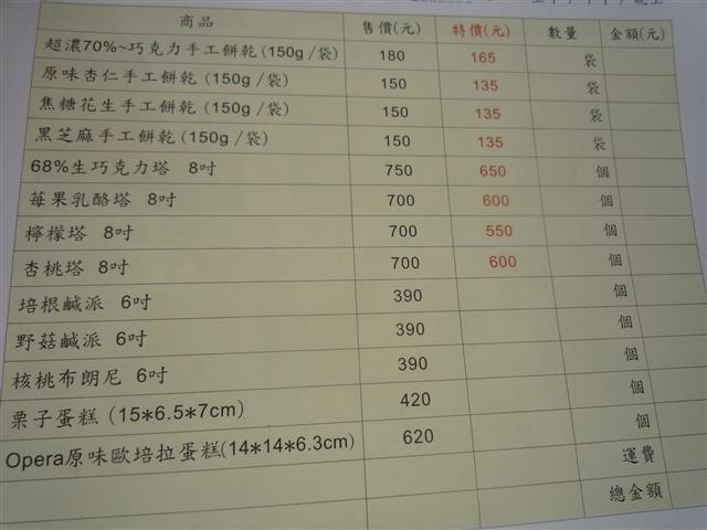 P1420944.JPG