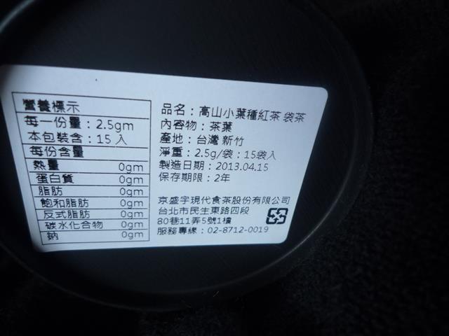 P1430440.JPG