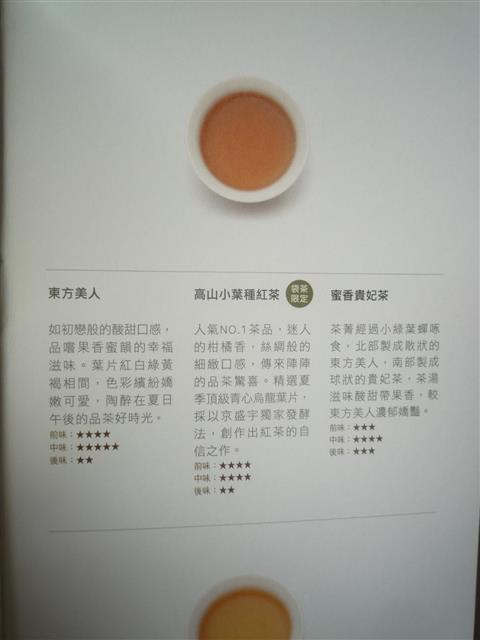 P1430450.JPG