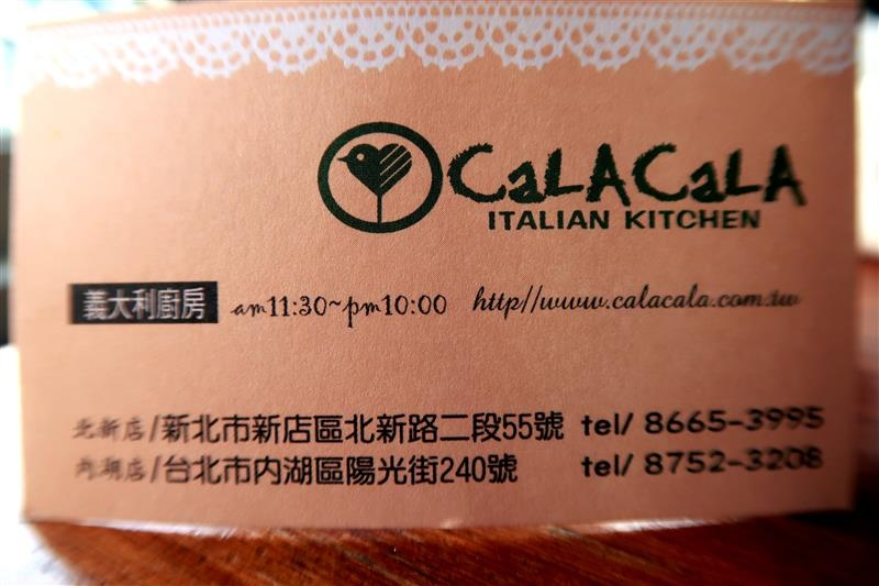 CALACALA 義大利廚房078.jpg