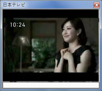 sshot-16.jpg