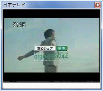 sshot-24.jpg