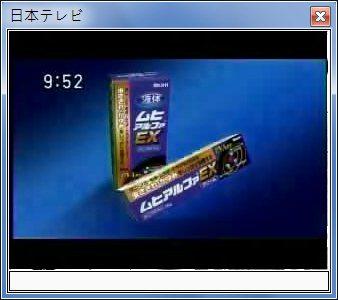 sshot-63.jpg