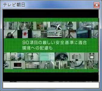 sshot-40.jpg
