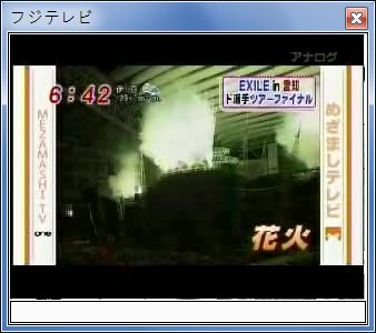 sshot-7.jpg