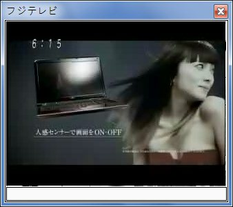 sshot-14.jpg