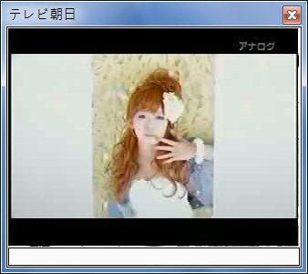 sshot-23.jpg