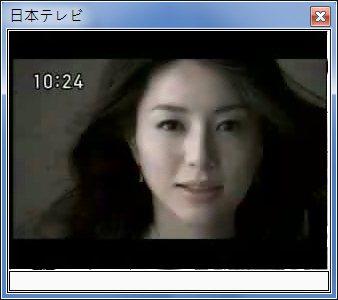 sshot-32.jpg