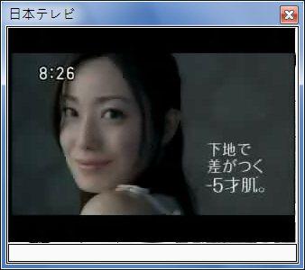 sshot-27.jpg