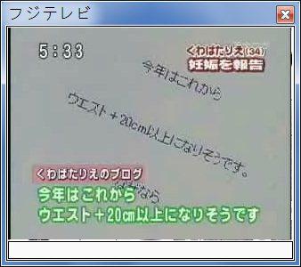 sshot-21.jpg