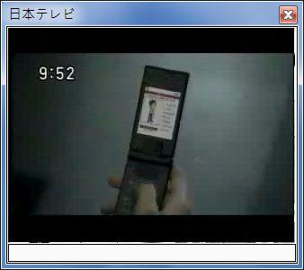 sshot-20.jpg