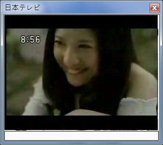 sshot-102.jpg
