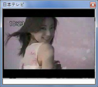 sshot-59.jpg