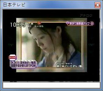 sshot-108.jpg