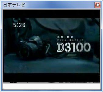 sshot-3.jpg