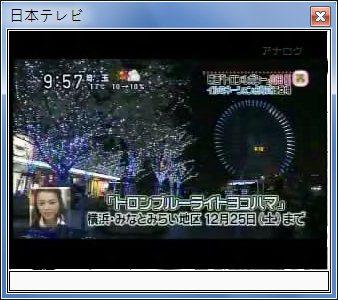 sshot-91.jpg