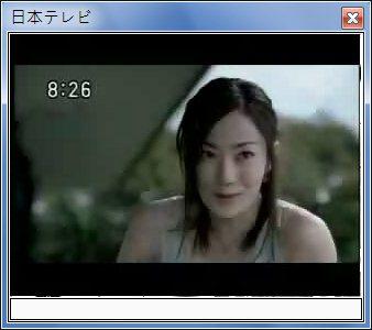 sshot-25.jpg
