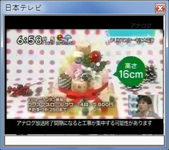 sshot-64.jpg