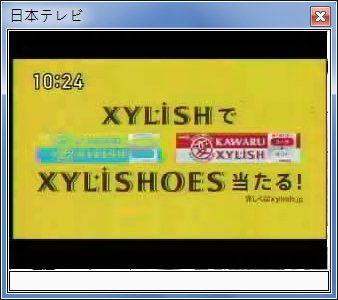 sshot-99.jpg
