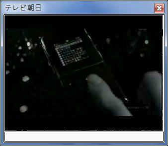 sshot-12.jpg