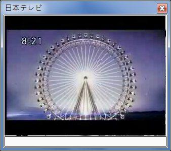 sshot-38.jpg