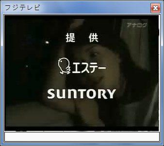 sshot-31.jpg
